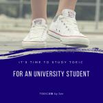 英語勉強法 大学生のためのTOEIC攻略スケジュール