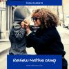 ネイティブキャンプ 受講レビュー 小学生の子供が受講された親の感想